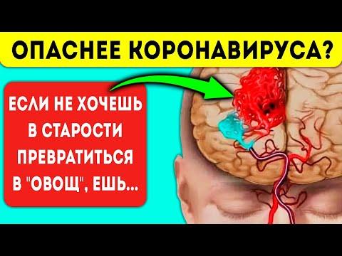 Потом не вспомнишь! Запиши 7 продуктов, которые останавливают Альцгеймер