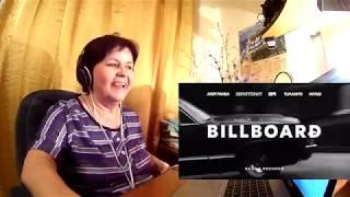 Мама смотрит Billboard   Andy Panda Feat. Скриптонит 104 TumaniYO And Miyagi  Реакция мамы