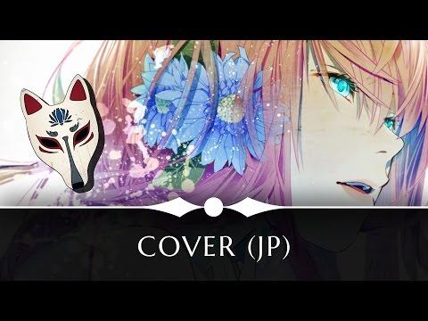 【TBK】Hirari, Hirari【Cover】