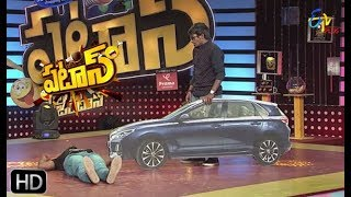 Patas | Yadamma Raju & Balveer Singh Performance | 13th March 2018  | ETV Plus