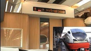【車内放送】特急スーパーはつかり24号(E751系 ひたちチャイム+手動4打音 自動+肉声放送 青森発車後)