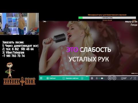 Внезапно | Karaoke Room| Медиаклуб «Раздув»