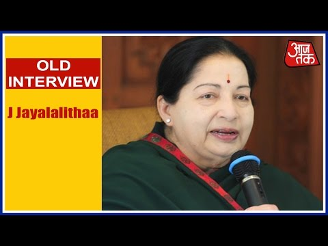 Old Interview Of Former Chief Minister J Jayalalithaa
