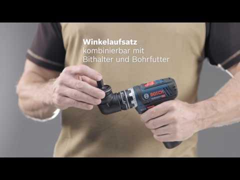 Видео обзор: Набор аккум инструментов BOSCH GSR 12V-15 FC + 4 насадки