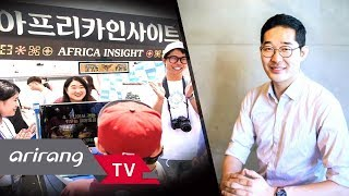 [Heart to Heart 2018] Ep.97 - Heo Sung-yong, CEO of Africa Insight who promotes the beauty of Africa