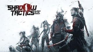 Mord auf Probe ► Shadow Tactics - Blades of the Shogun
