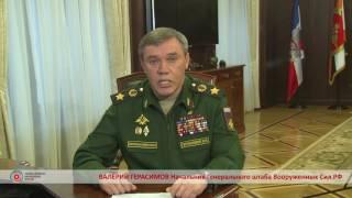 Минобороны России напрямую обратилось к командирам группировок в Алеппо