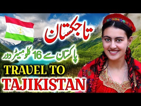 Travel To Tajikistan | Tajikistan Travel Vlog, History And Documentary By Jani TV | تاجکستان کی سیر
