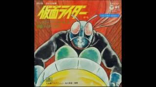 藤浩一、メール・ハーモニー - レッツゴー!!ライダーキック