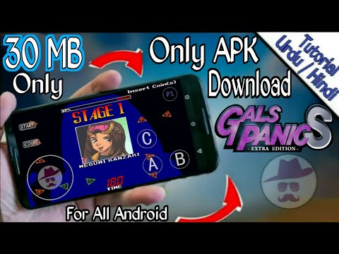 Only APK] How To Download Gals Panic S Extra Edition Game For