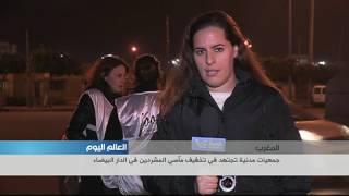 جمعيات مدنية تجتهد في تخفيف مآسي المشردين في الدار البيضاء