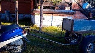 Самодельный фаркоп / прицеп на скутер