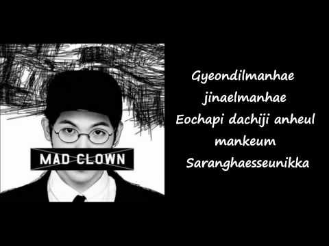 Mad Clown Ft. Hyolyn - Without You (Lyrics)