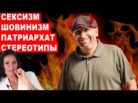ШАРЛАТАНЫ в психологии: Сатья и его друзья