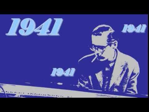 Duke Ellington And His Famous Orchestra - Chelsea Bridge