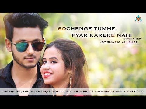 Sochenge Tumhe Pyar Kareke Nahi | Dewana| Shariq Ali Shez | Bewafa  | cover video | love story 2018