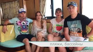 видео Отзывы об отеле » Grand Sharm Resort (Гранд Шарм) 4* » Шарм Эль Шейх » Египет , горящие туры, отели, отзывы, фото