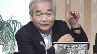 「広島原爆の日に原発を考える」◇「原発賠償法 民自公で成立したが」◇「...