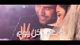 محمد الفارس زفوني زفوني (حصريآ) - zfone - mohammed alfares 2020