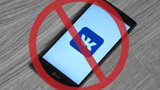 Эксперты назвали истинные причины запрета российских соцсетей