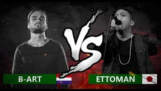B-ART 🇳🇱 VS ETTOMAN 🇯🇵 | World Beatbox Classic | 1/8 Final