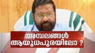 Asianet News Hour 29/08/2016 | RSS Trying To Turn Temples Into Storehouses Of Arms: Kerala Minister | News Hour 29th August 2016