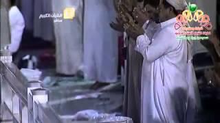 دعاء  اللهم بلغنا رمضان للشيخ عبدالرحمن السديس