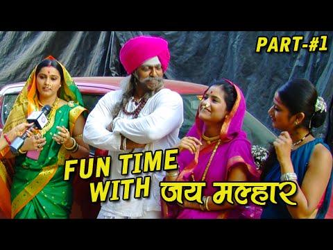 Jay Malhar EXCLUSIVE - Fun on the Sets - Part 1 - Zee Marathi Serial - Devdatta Nage, Surabhi Hande