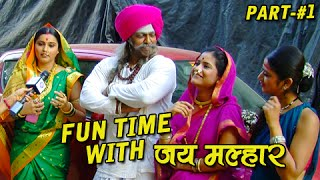 Jay Malhar EXCLUSIVE - Fun on the Sets - Part 1 - Zee Marathi Serial - Devdatta Nage, Surabhi Hande