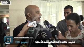 مصر العربية   قيادي ليبي: هناك تمزيق للاتفاق السياسي بالمناطق الشرقية للبلاد