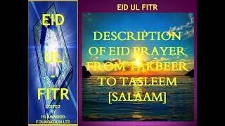 DESCRIPTION THE EID PRAYER