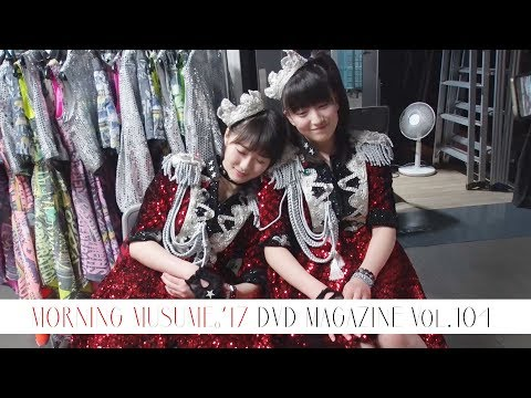 MORNING MUSUME。'17 DVD MAGAZINE  Vol.104 CM