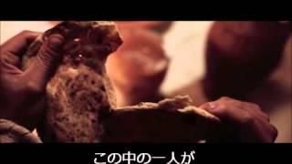 映画 Son of God 予告編(日本語字幕入り)