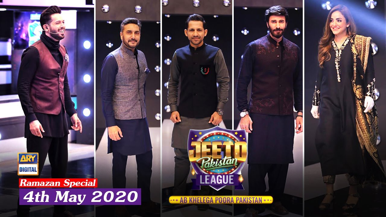 Jeeto Pakistan League | Ramazan Special | 4th May 2020 | ARY Digital
