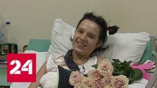 Маргариту Грачёву обещают выписать из больницы сразу после Нового года - Россия 24