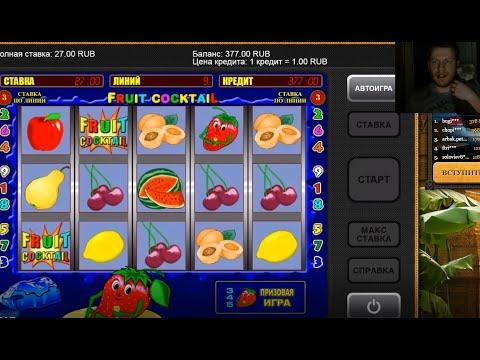 hqdefault Коэффициенты выплат и шансы на выигрыш в казино