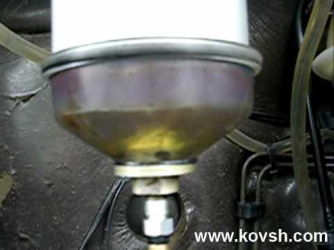 как слить воду с топливного фильтра киа карнивал