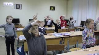 Урок английского в Лингвистическом центре ReloD (г. Киров)