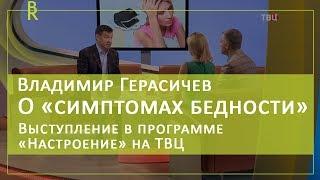 видео business relations тренинги