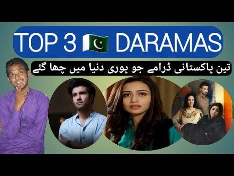 Top 3 Paksitani Daramas Make World Record Business  Khaani  Parlor Wali Larki  Aisi Hai Tanhai thumbnail
