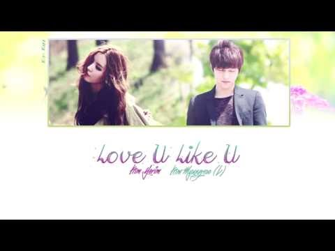 Kim Yerim & Kim Myungsoo - Love U Like U  Lyrics [ Romanization / Hangul / Translation ]
