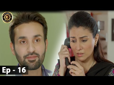 Iltija – Ep 16 | Affan Waheed – Tooba Siddiqui – Top Pakistani Dramas