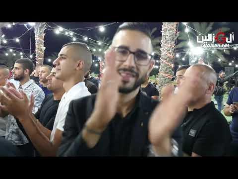أشرف ابو الليل حسن ابو الليل معين الاعسم حفلة كفر قرع