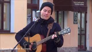 Красивая музыка осеннего дня! Sity! Street! Music! Song! Busker!