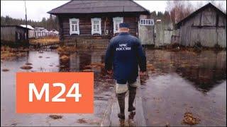 Смотреть видео Вода вплотную подошла к пешеходному мосту в поселении Рязановское в ТиНАО - Москва 24 онлайн