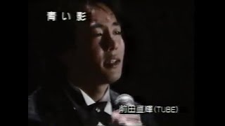 Merry X'mas Show 1987  前田亘輝、坂崎幸之助、鈴木聖美、鈴木雅之