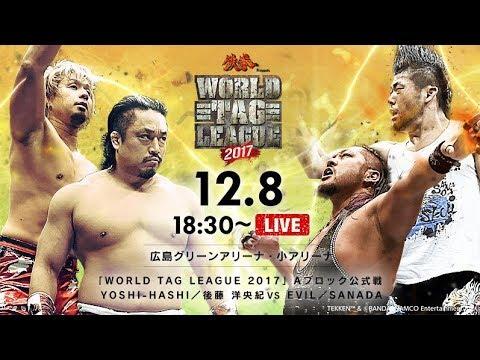 【Live】WORLD TAG LEAGUE 2017, DES 8, Hiroshima・Green Arena