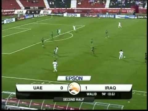 Iraq vs UAE 2011 AFC Asian Cup 1-15-2011