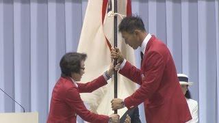 吉田主将「最高の五輪に」 リオへ日本選手団が結団式