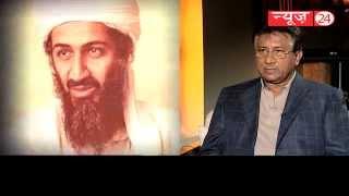 Exclusive Interview: पाकिस्तान एक्स-आर्मी चीफ परवेज़ मुशर्रफ in आमने सामने